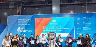 Porque participar da Aquatherm Moscou 2021